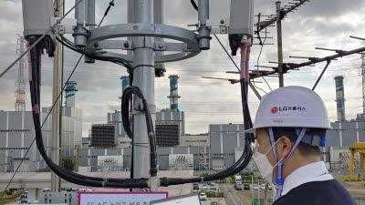 LG유플러스 '5G 기업전용망' 서비스 출시