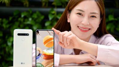 LG전자, 홀인 디스플레이 적용한 실속형 'LG Q61' 출시... 36만9600원
