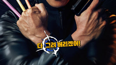영화 '히트맨' 9주 만에 케이블TV VoD 1위