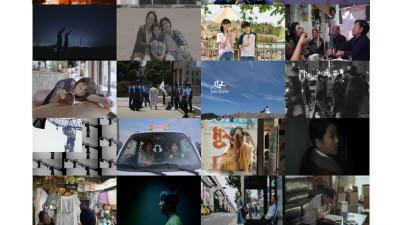 웨이브, 전주국제영화제 온라인 상영관 오픈