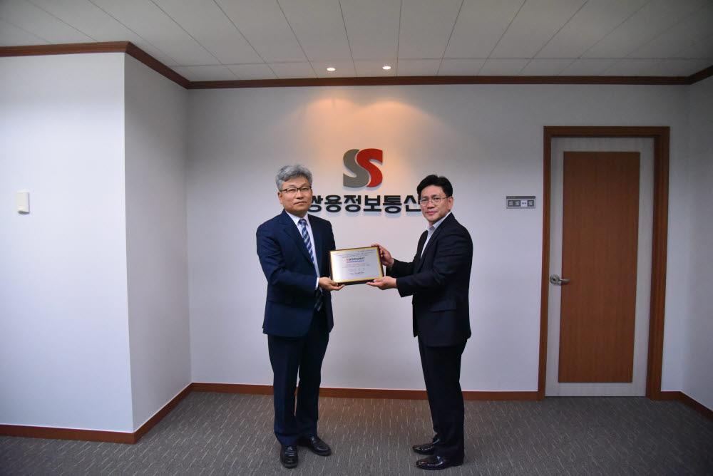 김경상 쌍용정보통신 대표(사진 오른쪽)와 이승주 SPID 대표가 CMMI 레벨 4 인증식을 갖고 기념촬영했다. SPID는 SW컨설팅 및 인증심사 전문기업이다.