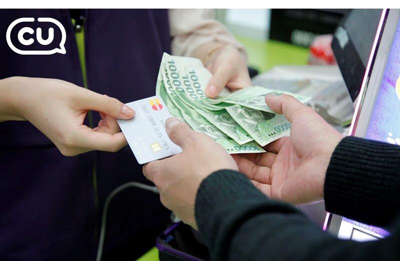 CU_POS 현금 인출 서비스