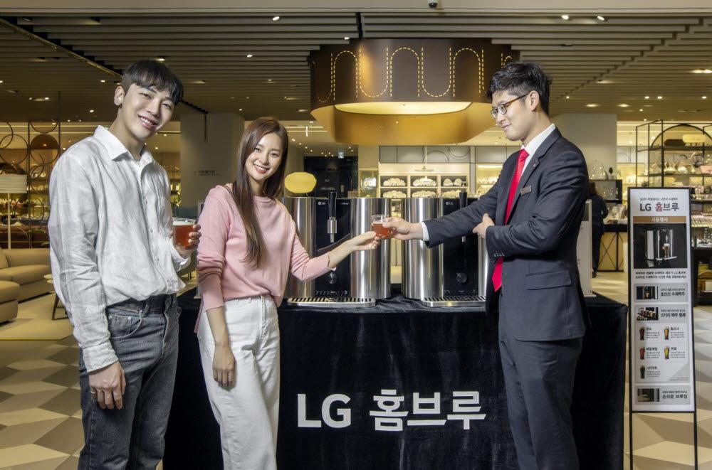 LG 홈브루 시음행사_신세계백화점 명동본점