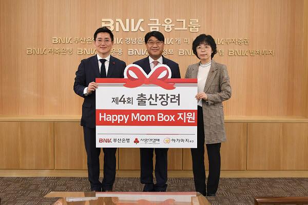 (사진 왼쪽부터)박은덕 부산사회복지공동모금회 사무처장, 방성빈 부산은행 경영전략그룹장, 안혜경 산돌봄사회서비스센터장