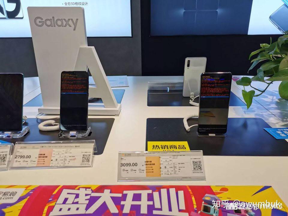 매장에 진열된 삼성전자 스마트폰에서도 버그가 발생했다(출처:웨이보)