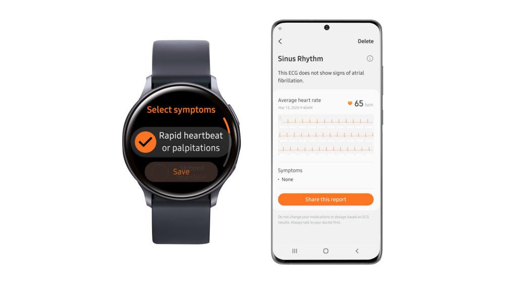 삼성 헬스 모니터 앱과 갤럭시 워치 액티브2_심전도 측정