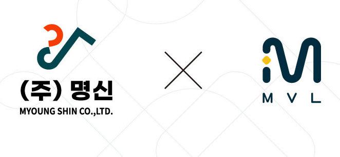 한국지엠 공장 인수한 '명신', 동남아서 완성 전기차 사업한다
