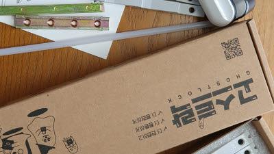 클락, 기능성 창문 잠금장치 신 제품 '고스트락' 출시