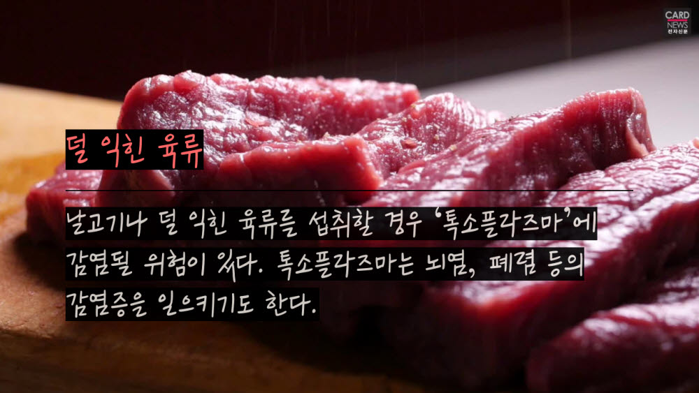 [카드뉴스]임산부가 피해야 할 음식, 뭐가 있을까