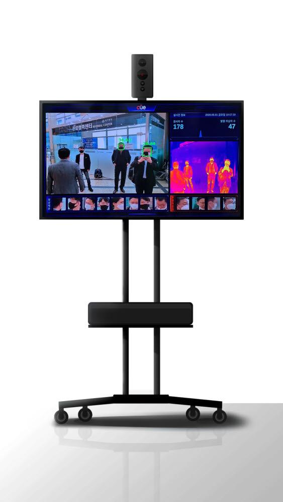 중국 CUE그룹이 국내 출시한 실시간 인공지능(AI) 얼굴인식 열화상시스템