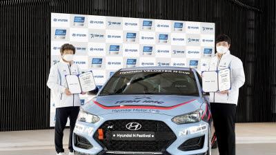 현대차, 아마추어 레이싱팀 'TEAM HMC' 4년 연속 후원