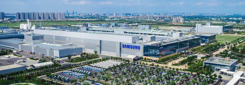 중국 시안 삼성전자 반도체 공장 전경<사진: 삼성전자>