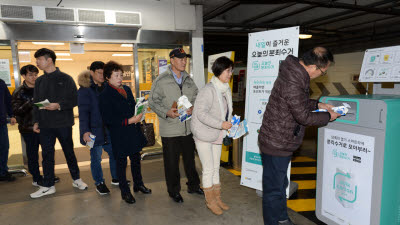 광주창조경제혁신센터, '광주형' 지역혁신모델지원사업 데모데이 개최