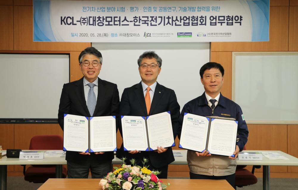 왼쪽부터 박재홍 한국전기차산업협회장 회장, 윤갑석 KCL 원장, 오충기 대창모터스 대표