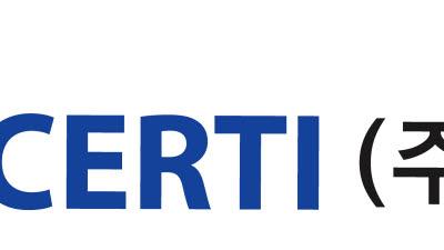 이지서티, 강원도교육청에 개인정보 접속기록 관리 시스템 구축