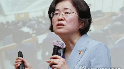 """""""미래에셋 일감몰아주기, '솜방망이 처벌'"""" 지적에 조성욱의 해명"""