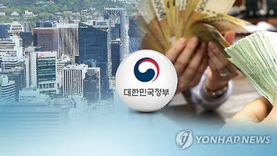 코로나19 확장재정 지속, 7월 세법개정안 '증세안' 귀추