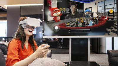 [기획]SK텔레콤 '점프 AR·VR 앱' 5G 콘텐츠 허브로