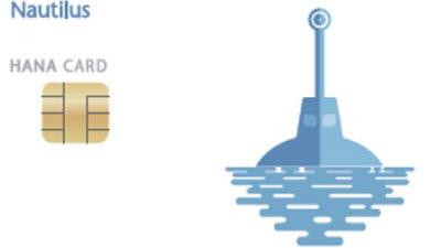 하나카드, 혁신금융서비스 지정 첫 상품 '노틸러스 체크카드' 출시