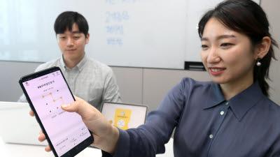 금융권-테크핀 '공인인증서 대체 인증 플랫폼 한판 경쟁'