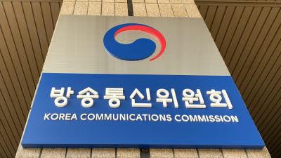[이슈분석]유통구조개선협의회, 논의 진전