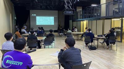 한국IT직업전문학교, 정보보안 동아리 스트라이크(STRIKE) 신입 팀원 모집·선발