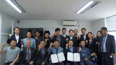 한국IT직업전문학교, 한국블록체인기업진흥협회와 업무협약 체결