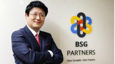창립 20주년 BSG파트너스, 클라우드 역량 토대 아시아 N0.1 IT서비스 기업 성장 목표