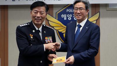 Sh수협은행, 해양경찰청·W재단과 손잡고 해양환경보전 활동 지원 강화