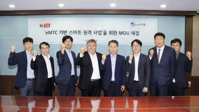 KT-이엘, 스마트 원격관제 사업 협력