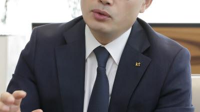 [포스트 코로나]구현모 KT 대표, 코로나19 '글로벌 ICT 대응' 참여
