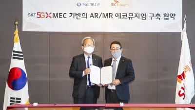 SK텔레콤-독립기념관, 5G 기반 역사체험 랜드마크 구현