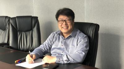 류현제 부산로봇산업협회 사무국장, 동명대 기업협업센터장으로 활동