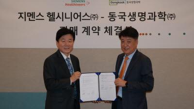 지멘스 헬시니어스-동국생명과학, 초음파 제품 국내 판매 계약
