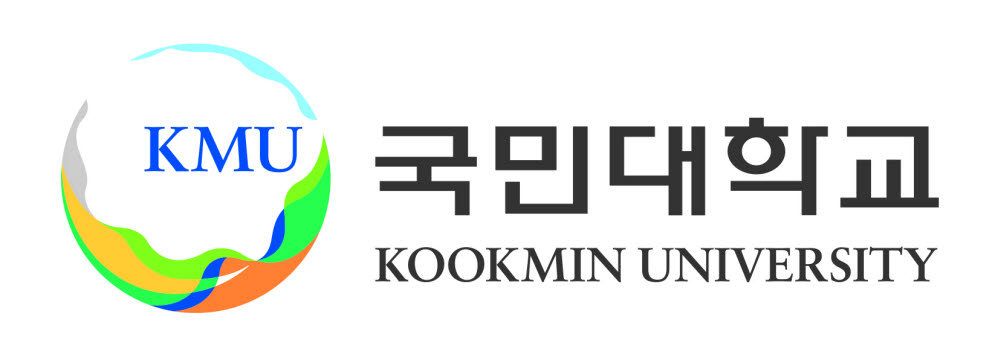국민대, 7년 연속 고교교육 기여대학 지원사업 선정