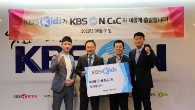 KBSN C&C, KBS Kids 채널 운영 본격화