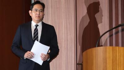 삼성 사장단 '선진 노사관계 특강' 들었다…JY '사회 변화 의지' 실천