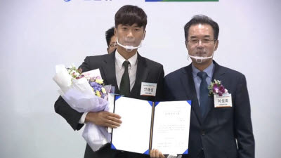ICT 스마트팜 기업 포천딸기힐링팜, '2020년 청년농업인 대상' 수상