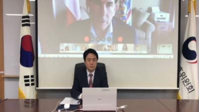 개보위, 아태 국가 간 개인정보 침해조사 협력체계 제안
