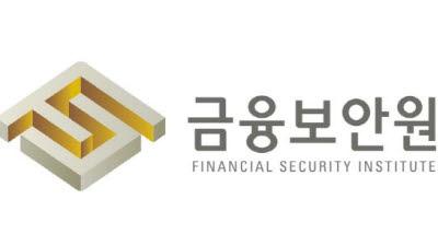 금융보안원, 금융보안 레그테크 포털 개편