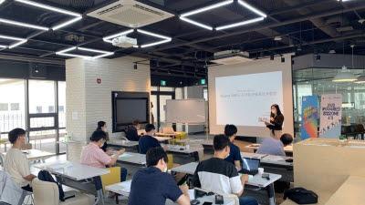 한국발명진흥회 세종지부, 5일까지 6기 IP 창업존 교육 진행
