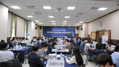 충북테크노파크, 충북 스마트공장 수요-공급기업 매칭데이 개최