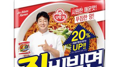 오뚜기, '진비빔면 돌풍' 2000만개 판매 돌파