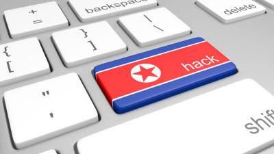 북한, 대북제재·코로나19 악재 속 사이버공격 '총력'