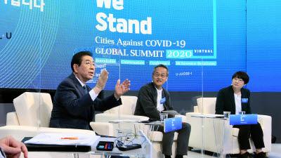 """박원순 시장 """"그린뉴딜로 2050년까지 탄소배출 제로도시 만든다"""""""