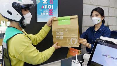 CJ올리브영, 옴니 전략 통했다…'올영세일' 기간 온라인몰 1000만 방문