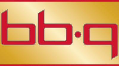 BBQ, 2020년 대졸 신입사원 및 경력직 공채 시작