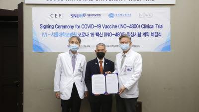 [포스트 코로나]서울대병원, 국내 첫 코로나19 백신 임상시험 시작한다