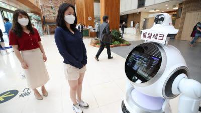 체온측정하는 인공지능로봇
