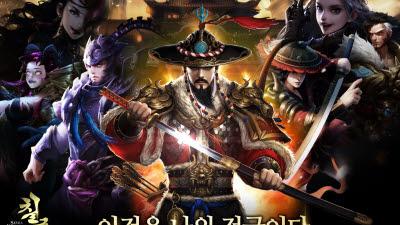 노바스타게임, SRPG '칠국지' 구글 플레이 정식 출시